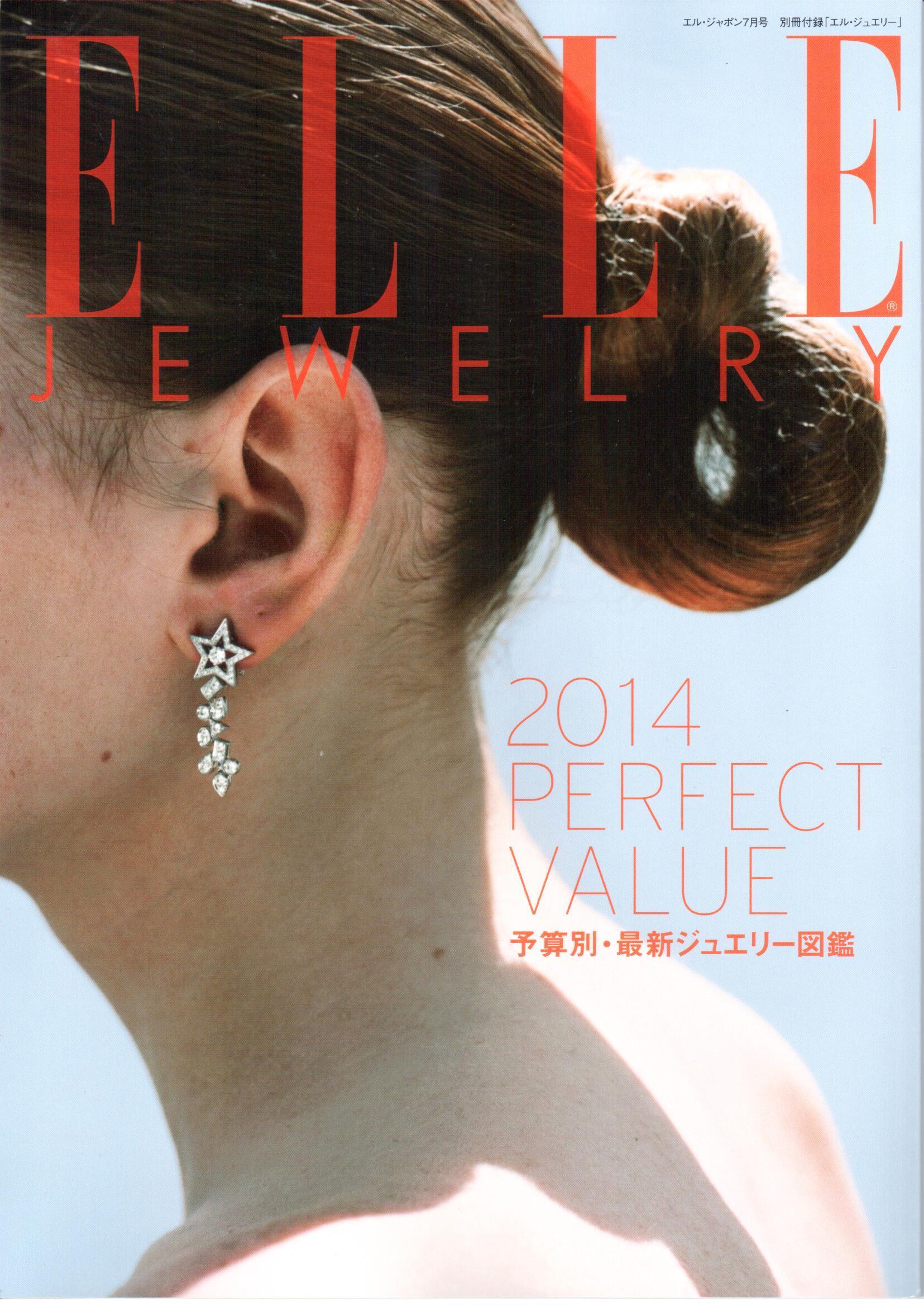 ELLE Japan cover thumbnail