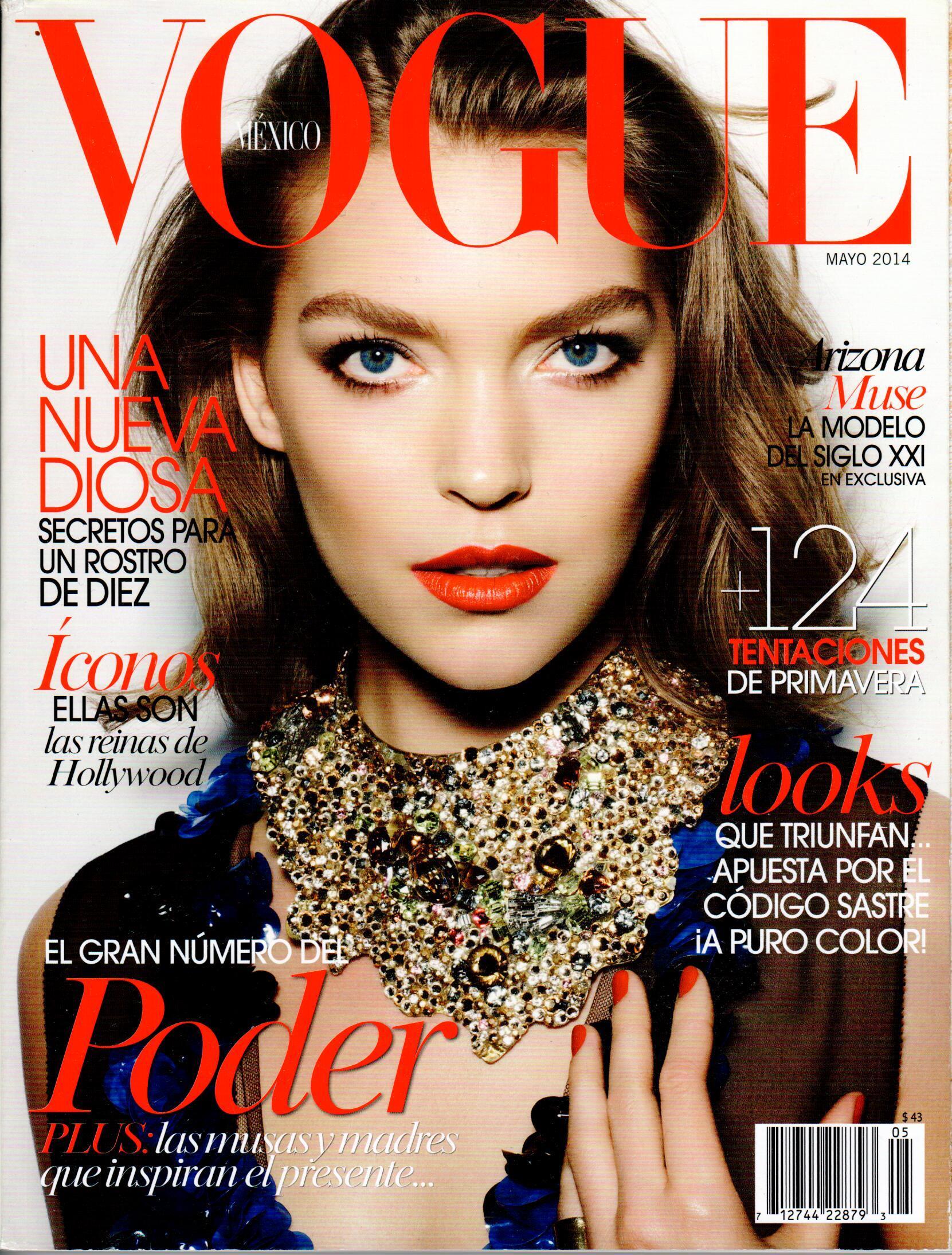 Vogue Mexico cover thumbnail