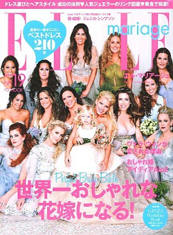 Elle Marriage cover thumbnail