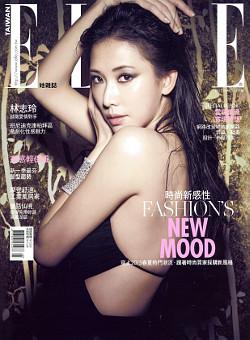 ELLE Taiwan cover thumbnail